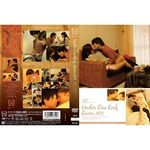 Under One Roof Room.101(アダルトDVD)