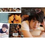 Touch the Heart 一徹(アダルトDVD)