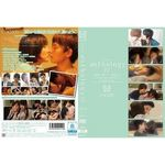 COCOON anthology 4(アダルトDVD)