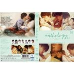 COCOON anthology 9(アダルトDVD)