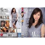 The BEAUTIFUL WIFE 01 桜井ゆみ 37歳 AV debut!!(アダルトDVD)